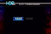 HD-A5 RTD1073:PVR018.jpg