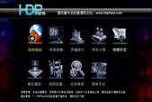 HD-A5 RTD1073:PVR019.jpg