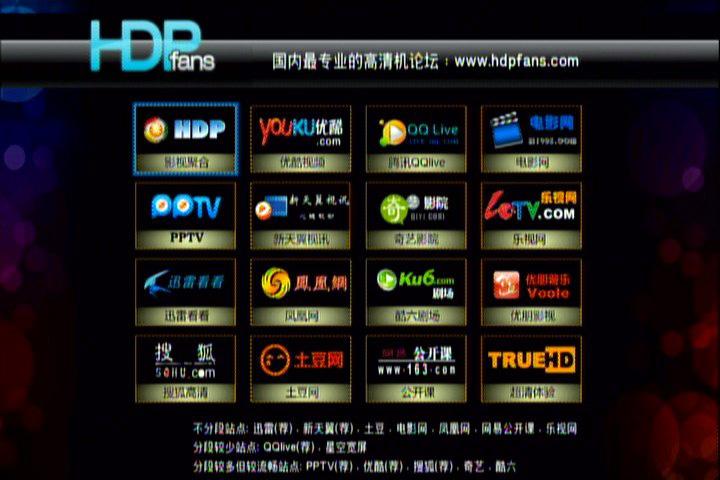 HD-A5 RTD1073:PVR020.jpg