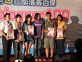 第5屆部落客百傑:DSCF0208.JPG