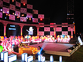 100年台灣燈會:IMG_6624.JPG