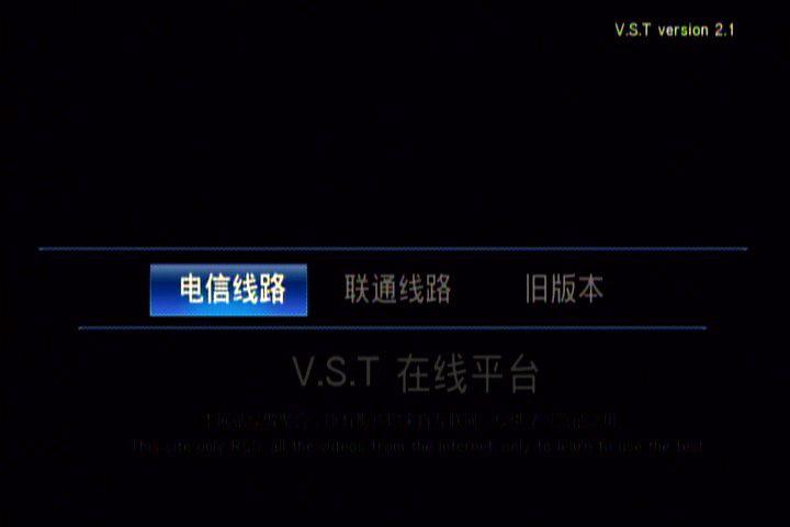 HD-A5 RTD1073:PVR024_1.jpg