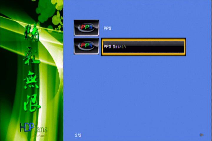HD-A5 RTD1073:PVR030.jpg