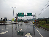 2010苗栗『遊山觀海-挑戰100』:IMG_4572.JPG