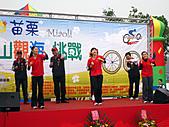 2010苗栗『遊山觀海-挑戰100』:IMG_4394.JPG