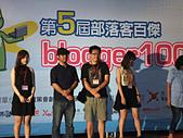 第5屆部落客百傑:DSCF0209.JPG