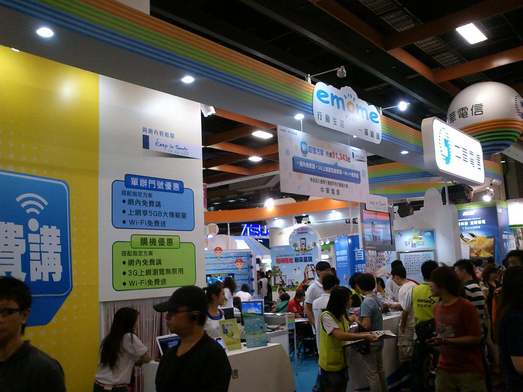 2012台北多媒體大展:DSC_1770.JPG