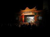 103年客家傳統戲曲收冬戲:IMG20141115191217.jpg