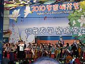 2010桐花季在苗栗香格里拉樂園:IMG_1159.jpg