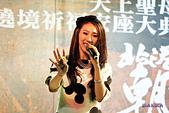 2014後龍鎮福寧宮媽祖遶境祈福安座大典:IMG_8603.JPG