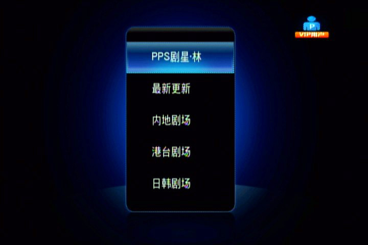 HD-A5 RTD1073:PVR041.jpg