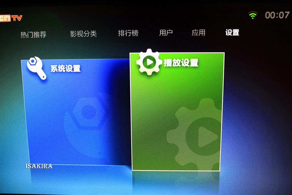 小米盒子:262092664_x.jpg
