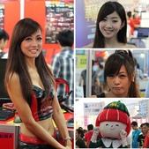 2013台中夏季資訊展:相簿封面