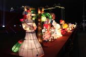 2013台灣燈會在新竹縣:04