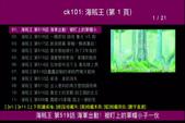 HD-A5 RTD1073:PVR046.jpg