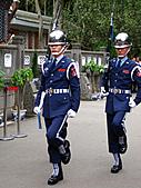 兩蔣文化園區─慈湖:IMG_6764.JPG