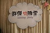 群傑婚禮:IMG_9938.JPG