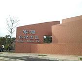 2012銅鑼杭菊與客家園區:DSC_5477.JPG