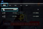 HD-A5 RTD1073:PVR053.jpg