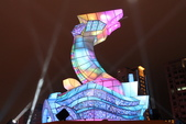 2013台灣燈會在新竹縣:06