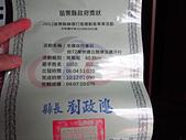 2012台72線快速公路樂活飆汗行:IMG_0783.JPG