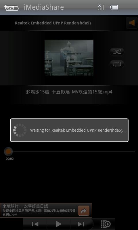 HD-A5 RTD1073:i04.png