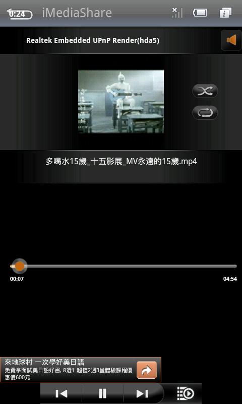 HD-A5 RTD1073:i05.png