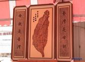 2013三義國際木雕藝術節:445373878_x.jpg