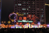 2013台灣燈會在新竹縣:08
