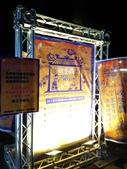 103年客家傳統戲曲收冬戲:IMG20141115193710.jpg