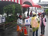 2010苗栗『遊山觀海-挑戰100』:IMG_4459.JPG