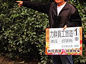 南庄護魚步道:IMG_4730.JPG