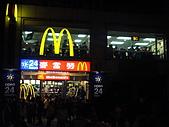元旦跨年遊宜蘭:擠爆的麥當勞