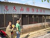 燕巢:圓伯土雞城