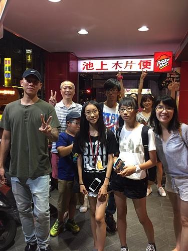 1480782527070.jpg - 20160806~0810暑假親子遊