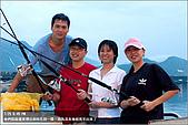 白帶魚大作戰:IMG_2385.jpg