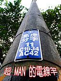 草嶺古道連走桃源谷 Round 2:IMG_0385-06.jpg