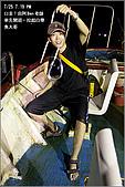 白帶魚大作戰:IMG_2410.jpg