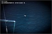 白帶魚大作戰:IMG_2435.jpg