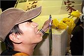 白帶魚大作戰:IMG_2451.jpg