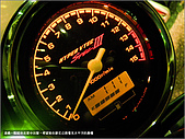 兩天‧七二○公里‧台灣最美的蘇花公路:IMG_0001.jpg