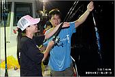 白帶魚大作戰:IMG_2458.jpg