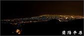 兩天‧七二○公里‧台灣最美的蘇花公路:IMG_0003.jpg