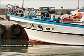 神鬼奇航海釣船:IMG_3062.jpg