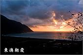 兩天‧七二○公里‧台灣最美的蘇花公路:IMG_0435.jpg