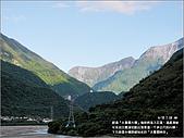 兩天‧七二○公里‧台灣最美的蘇花公路:IMG_0437_3.jpg