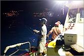 白帶魚大作戰:IMG_2491.jpg