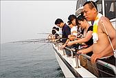 神鬼奇航海釣船:IMG_3085.jpg