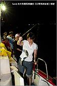 白帶魚大作戰:IMG_2534.jpg
