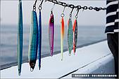 神鬼奇航海釣船:IMG_3140.jpg